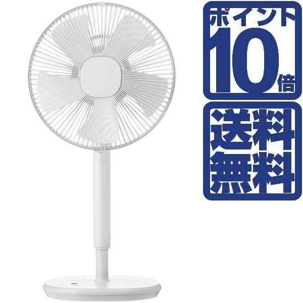 プラスマイナスゼロ ±0 扇風機 リビングファン ホワイト XQS-Z710(W) 【ポイント10倍】【送料無料】