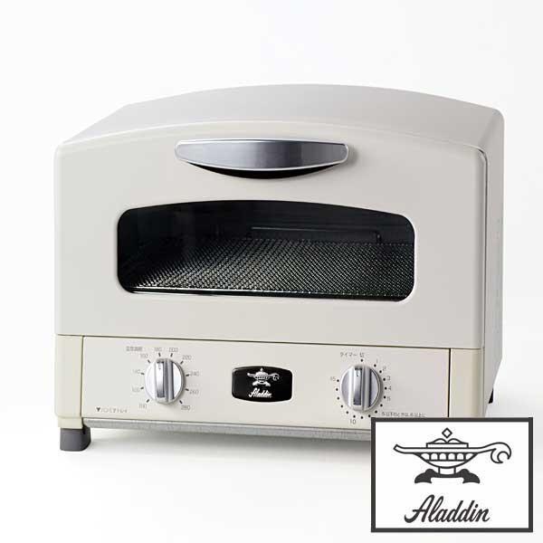 アラジン Aladdin グリル&トースター Graphite Grill & Toaster AGT-G13A(W) ホワイト 【送料無料】 citron-g