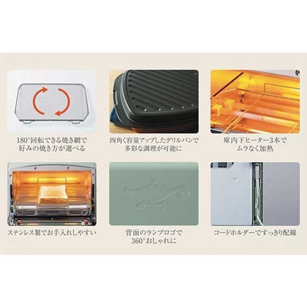 アラジン Aladdin グリル&トースター Graphite Grill & Toaster AGT-G13A(W) ホワイト 【送料無料】 citron-g 05