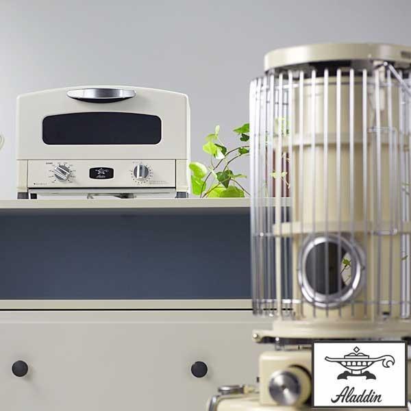アラジン Aladdin グリル&トースター Graphite Grill & Toaster AGT-G13A(W) ホワイト 【送料無料】 citron-g 06