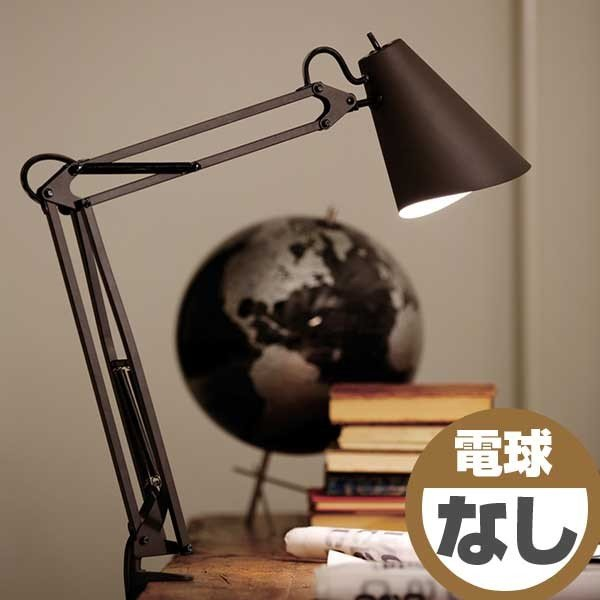 ART WORK STUDIO Snail Desk Arm Light スネイルデスクアームライト 電球なし AW-0369Z BK ブラック|citron-g