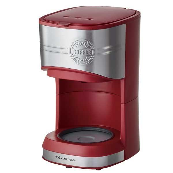 recolte レコルト Home Coffee Stand ホームコーヒースタンド レッド RHCS-1(R)  citron-g 05