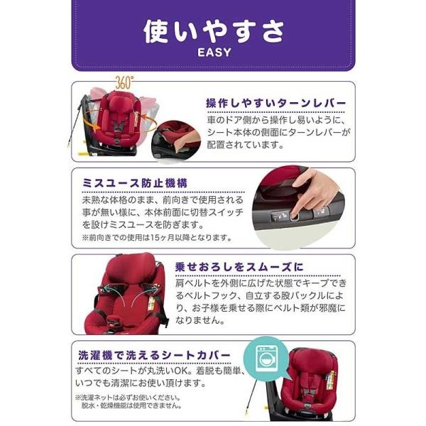 マキシコシ Maxi-Cosi アクシスフィックスプラス AxissFix Plus ノマドサンド QNY8025332130|citron-g|12
