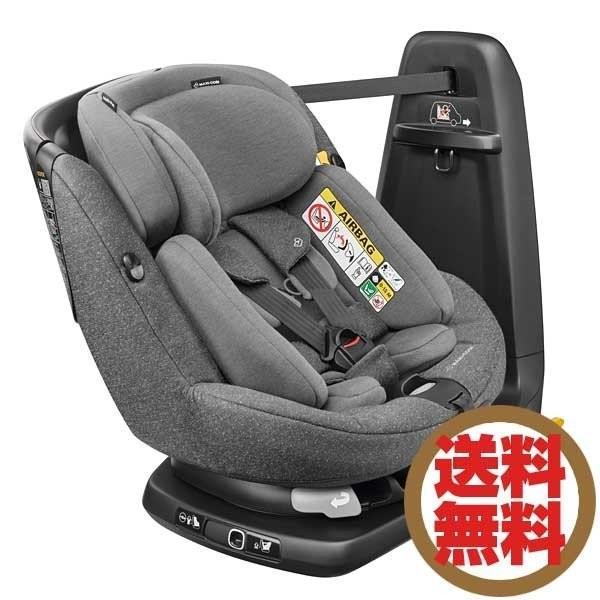 マキシコシ Maxi-Cosi アクシスフィックスプラス AxissFix Plus スパークリンググレイ QNY8025956130|citron-g