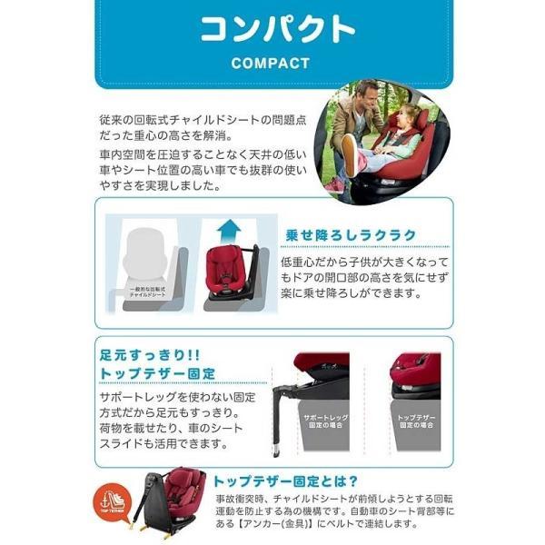 マキシコシ Maxi-Cosi アクシスフィックスプラス AxissFix Plus スパークリンググレイ QNY8025956130|citron-g|09