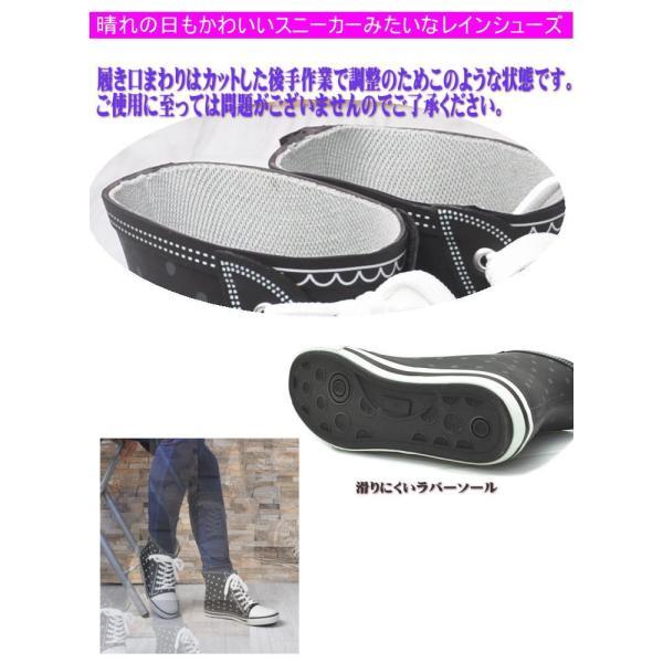 アウトレット(在庫処分)スニーカーみたいな可愛いレインシューズ/レディース/ジュニア/レインブーツ/雪/雨靴