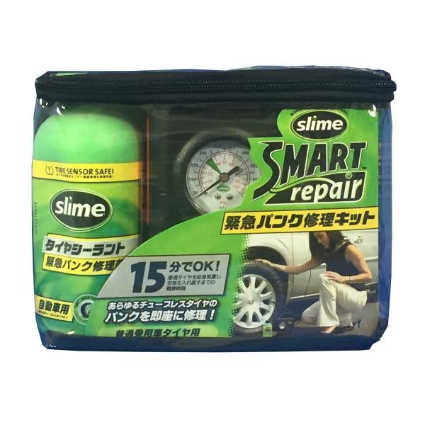 SLIME(スライム) パンク修理キット スマートリペア(手動タイプ) 品番50036|citrus-tie
