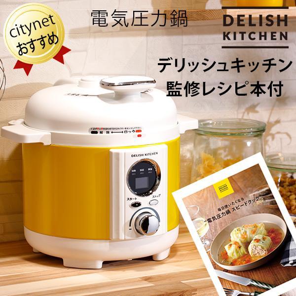 鍋 使い方 圧力 圧力鍋の使い方がわからない?初心者でも分かる効果的な使い方とは?