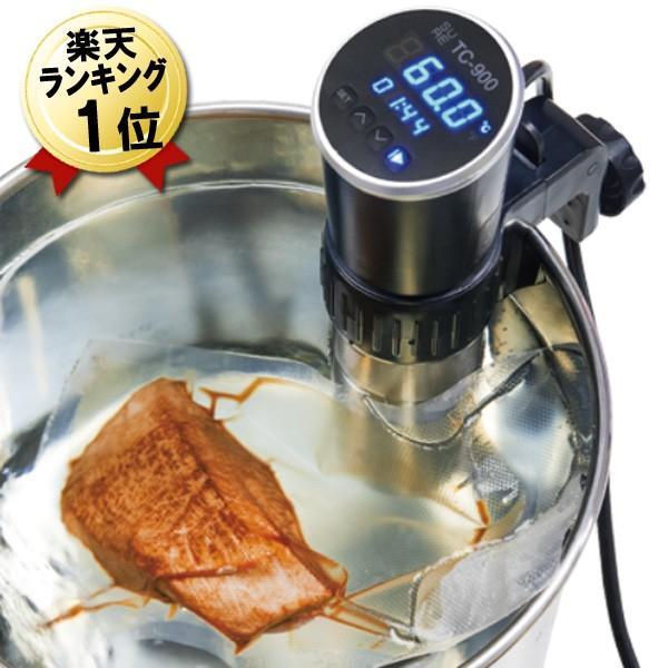 調理 器 低温 【専門家厳選】低温調理器のおすすめ6選|今買いたい実力派モデルを徹底比較