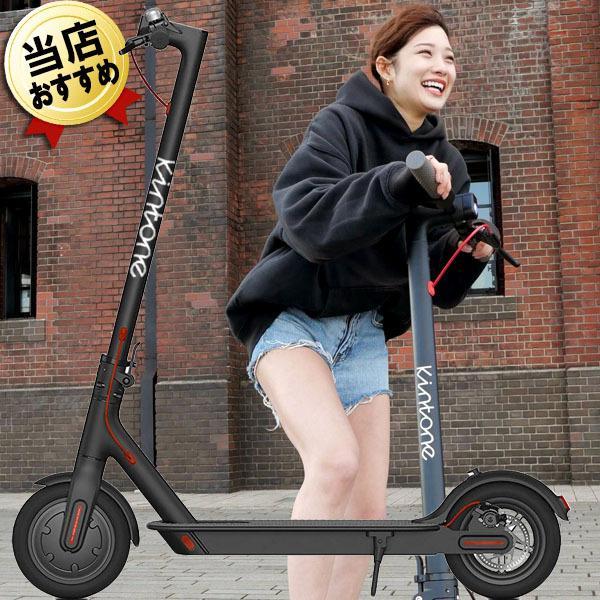 あすつく 電動キックボードKINTONEキントーンModel One モデルワン ブラックi-kin-model1-blk 電気スクーター