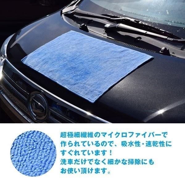 マイクロファイバークロス 4枚セット 長方形 50cm×28cm 洗車タオル 掃除 (K0002-04)|citynetplaza|03