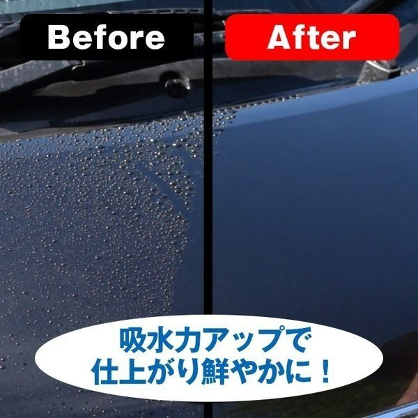 マイクロファイバークロス 4枚セット 長方形 50cm×28cm 洗車タオル 掃除 (K0002-04)|citynetplaza|04