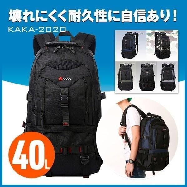 20692a4fc864 リュックサック 40L デイバッグ KAKA (KAKA-2020) 大容量 多機能 ウエスト ...