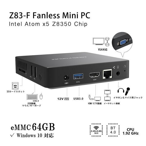ミニPC ミニパソコン 一体型 mini pc 小型パソコン Z83-F Win 10 Pro搭載 4GB+64GB/ Intel Atom x5-Z8350/ Intel HD Graphics 400/ 高速 WiFi[MINIS FORUM]|civil-life|02