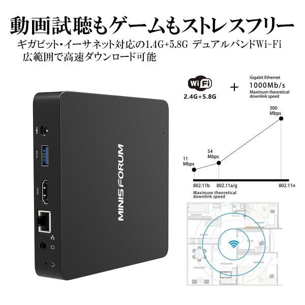 ミニPC ミニパソコン 一体型 mini pc 小型パソコン Z83-F Win 10 Pro搭載 4GB+64GB/ Intel Atom x5-Z8350/ Intel HD Graphics 400/ 高速 WiFi[MINIS FORUM]|civil-life|04