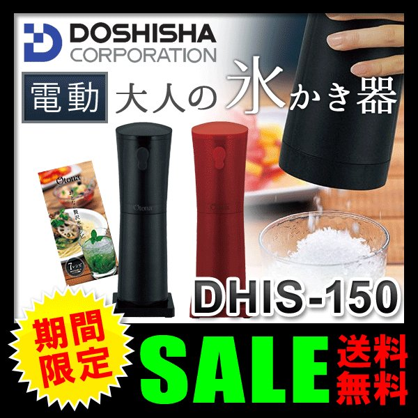 ドウシシャ ドウシシャの調理用品/DO