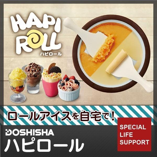 静岡 ロール アイス