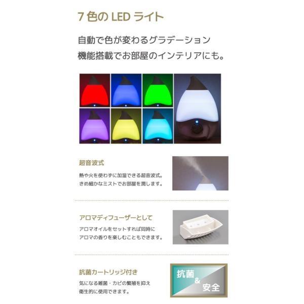 超音波加湿器 しずく 加湿器 アロマ おしゃれ 卓上 大容量 2.8L LED搭載 抗菌カートリッジ付き ベルソス VS-U20 (送料無料)