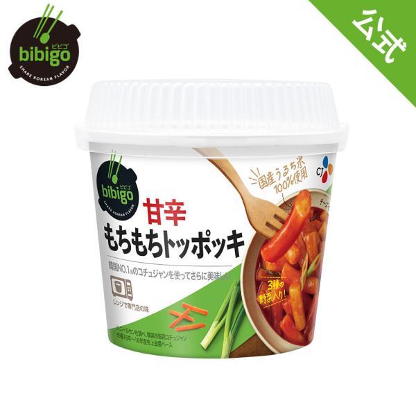 【公式】bibigo もちもちトッポッキ【メーカー直送・正規品】| 韓国 韓国食品 韓国食材 ビビゴ