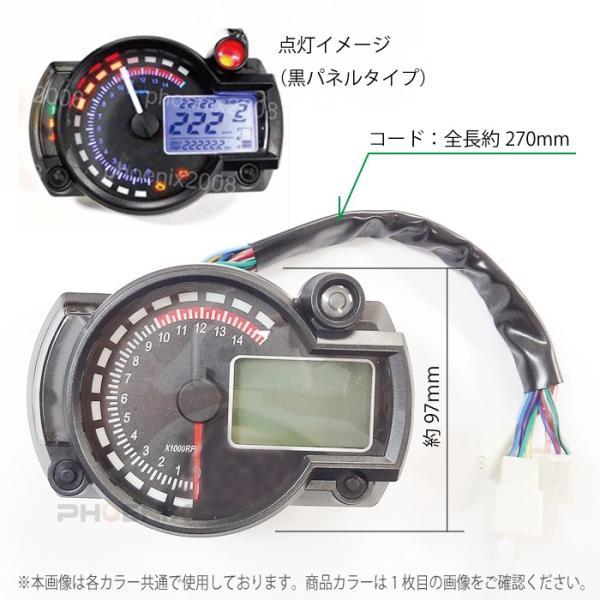 デジタルメーター スピード タコ 15000rpm 赤針 黒パネル 多機能 電気式 液晶 バイク バギー トライク ATV など 汎用|ck-custom|02