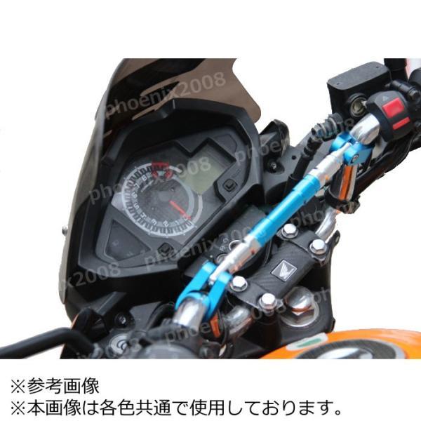 3921 hp ~ ハンドル ブレースバー アルミ バイク 汎用 アジャスト機能 付 22.2Φ 6カラー|ck-custom|06