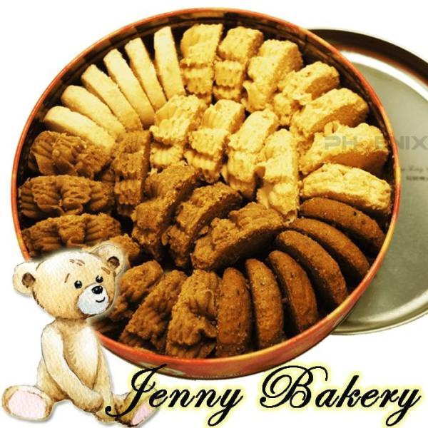 ジェニーベーカリー クッキー 詰め合わせ 4mix S 缶 ギフト JennyBakery cookie 正規品 1個|ck-custom