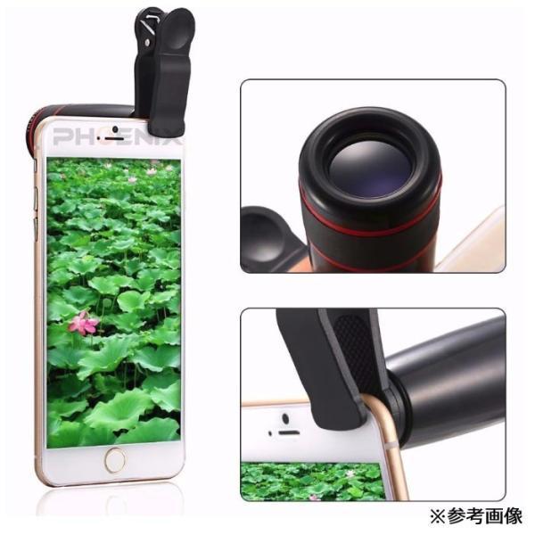 7220 hb スマホ 望遠レンズ 12倍 広角 魚眼 マクロ レンズ クリップ式 キット 三脚 セルカ棒 自撮り リモコン スマホ 汎用 iphone Android など|ck-custom|06