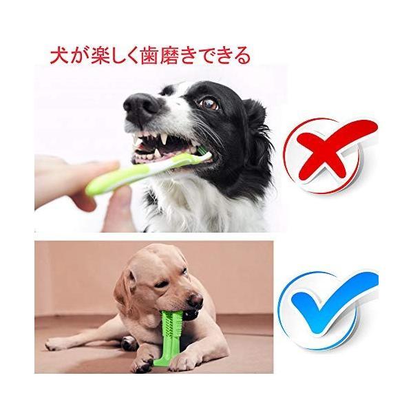 ワンちゃん自らが進んで歯磨きをしたくなる犬用歯ブラシ 「中サイズ」|clairdelune9126|05