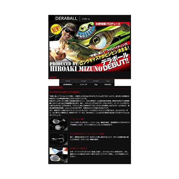 JACKALL(ジャッカル) スイムベイト デラボール 26g 3.2インチ HMポンドヤマカガシ