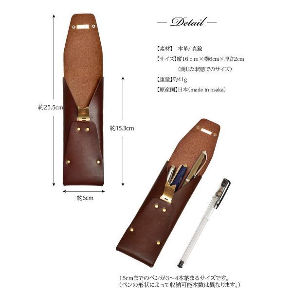【(クリフ) clife】 draw / 日本製 ペンケース 【 真鍮×本革 ( チョコ )】