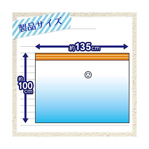 レック Ba ふとん圧縮袋 (LL) 2枚入 (自動ロック式) O-853