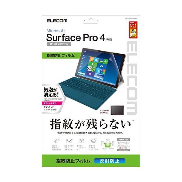 エレコム Surface Pro4/Surface Pro(2017年モデル) 液晶保護フィルム 指紋防止エアーレス加工 反射防止 TB-MSP4WF