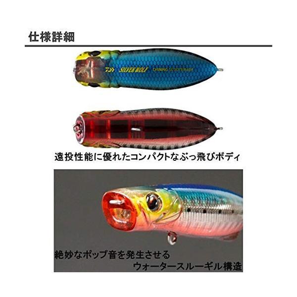 ダイワ(Daiwa) ペンシルベイト シルバーウルフ チニングスカウター 60F マイワシRB ルアー