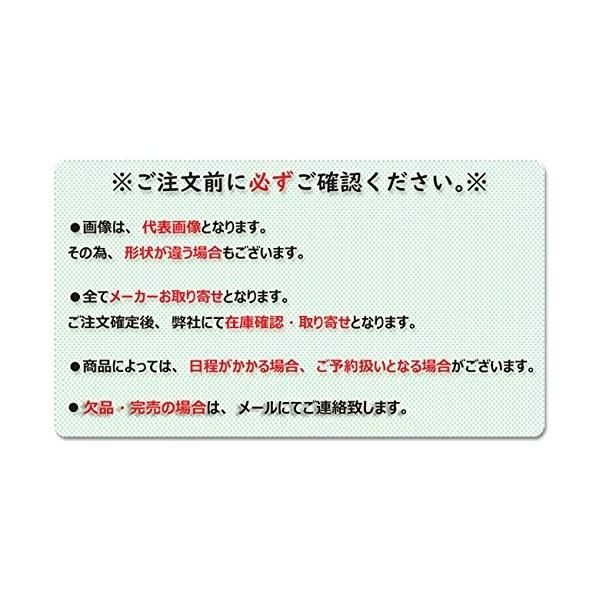 シマノ ソアレ CI4+ ディープアジング VC-B606M-S
