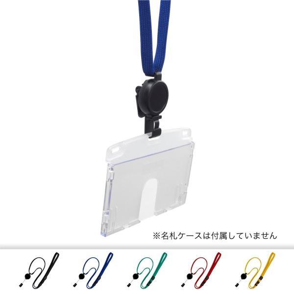オープン工業 名札用 ストラップ リール式 青 NX-9P-BU