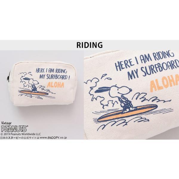 ポーチ 小物入れ ハワイ 雑貨 ポーチ Kahiko SNOOPY レイポーチ スヌーピー 可愛い ギフト プレゼント|clara-hawaii|05