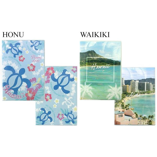 手帳 2020 B6 ハワイアン手帳 スケジュール 雑貨 Kahiko おしゃれ 可愛い|clara-hawaii|02