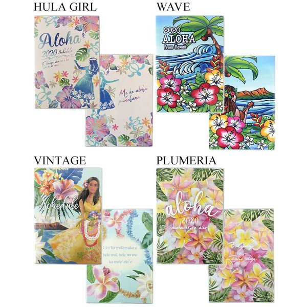 手帳 2020 B6 ハワイアン手帳 スケジュール 雑貨 Kahiko おしゃれ 可愛い|clara-hawaii|03
