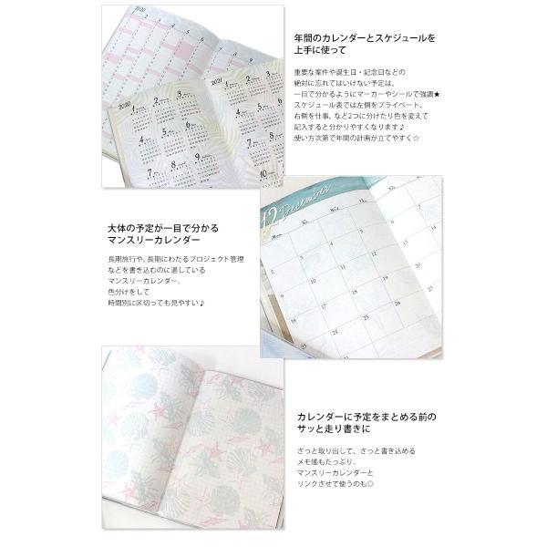手帳 2020 B6 ハワイアン手帳 スケジュール 雑貨 Kahiko おしゃれ 可愛い|clara-hawaii|04