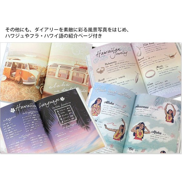 手帳 2020 B6 ハワイアン手帳 スケジュール 雑貨 Kahiko おしゃれ 可愛い|clara-hawaii|05