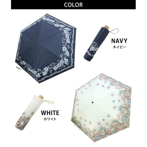 ハワイ 傘 折りたたみ UV 折りたたみ Kahiko ハワイアン アロハ UV傘 可愛い おしゃれ 雑貨