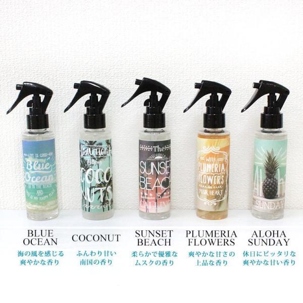 ハワイ 雑貨 Kahiko アロハ消臭スプレー ルームスプレー ハワイの香り 癒し|clara-hawaii|02