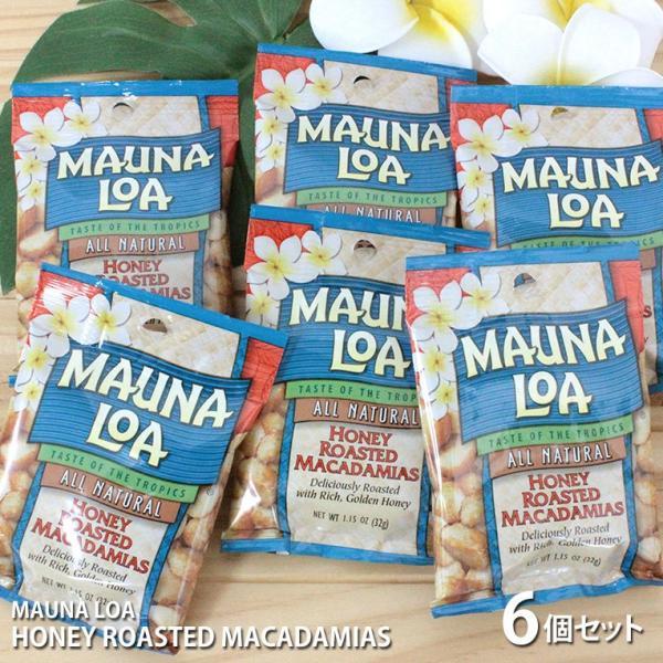 在庫限り ハワイ 土産 6個セット マウナロア マカダミアナッツ ハニーロースト 32g ネコポス便 送料無料