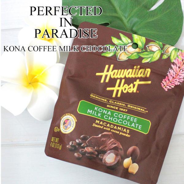 チョコ ハワイ チョコレート ハワイアンホースト パラダイスコレクション パンコーテッドチョコレート マカデミアナッツチョコレート コナコーヒー