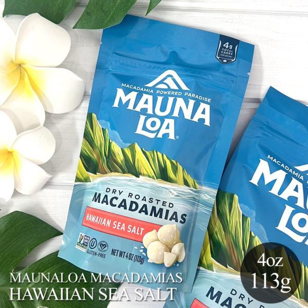 ハワイ 土産 マウナロア マカダミアナッツ ドライロースト 塩味 4.0oz 113g お菓子 塩 ソルト