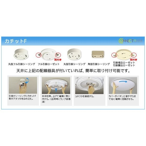 (在庫有 即納) 照明器具 おしゃれ パナソニック 照明器具 LED 和風 シーリングライト 和室 LSEB8024 後継品 LSEB8024K 〜10畳 clasell 05