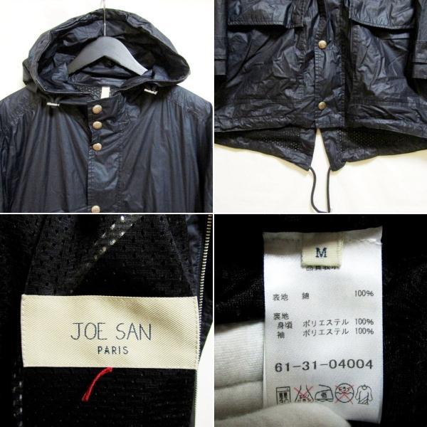 JOE SAN ジョーサン ナイロンジャケット ナイロンジャケット ネイビー 紺 M メンズ  中古 27002951|classic|09