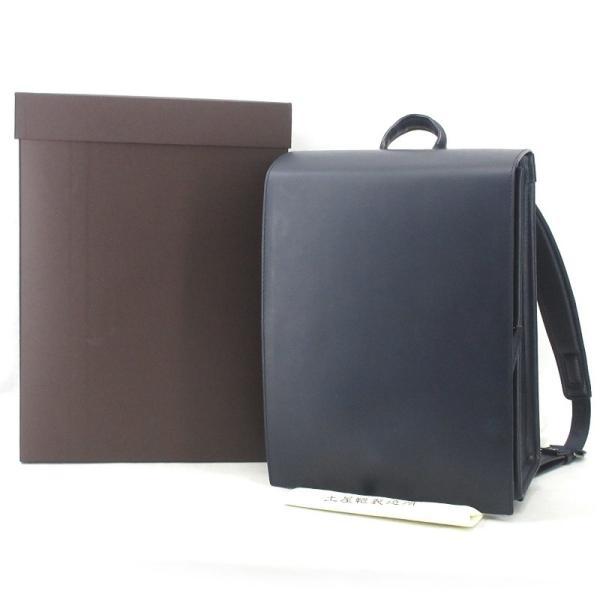 4559768a76c2 土屋鞄製造所 ツチヤカバン OTONA RANDSEL 大人ランドセル リュック バックパック ネイビー レザー ヌメ革