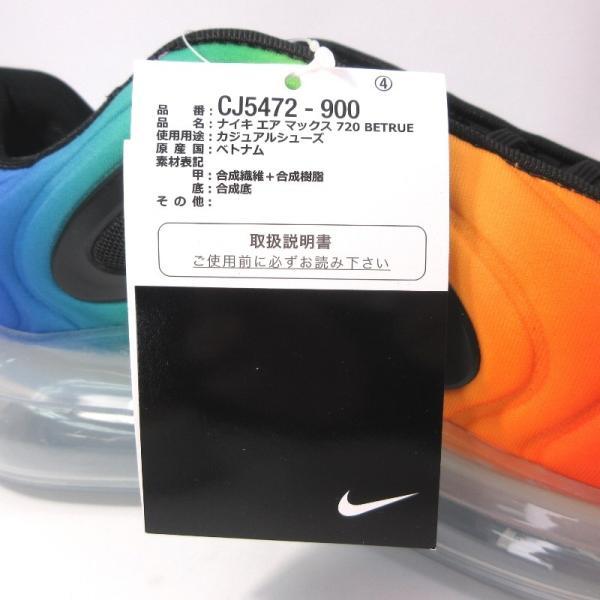 未使用 NIKE ナイキ AIR MAX 720 BETRUE CJ5472-900 エアマックス MULTI-COLOR/BLACK-WHITE 27.5cm  箱付スニーカー  中古 90000694|classic|06