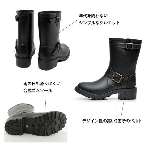 エンジニアブーツ風レインブーツ /サイズSS〜LL/23cm〜25cm/レインブーツ/レディース/防水/撥水/長靴|classical|03